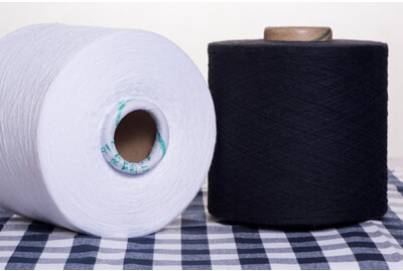 recycled yarn supplier